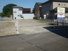 駐車場(5台)